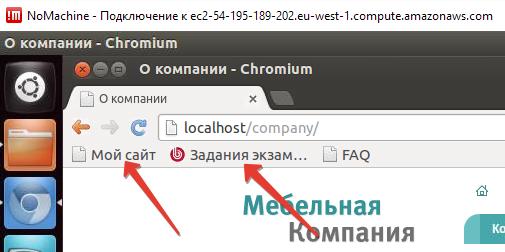 Битрикс ubuntu server рассылка битрикс перестала работать почта
