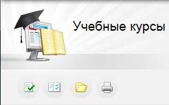 Битрикс курсы программирования crm системы на российском рынке 2016